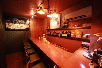 Bar remember me