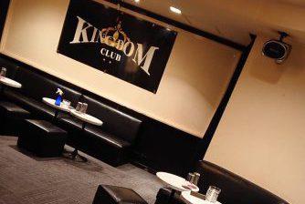 Pub Kingdom