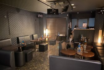 Lounge Howl